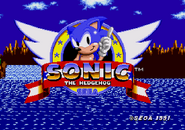 Sonic 1 Title Screen