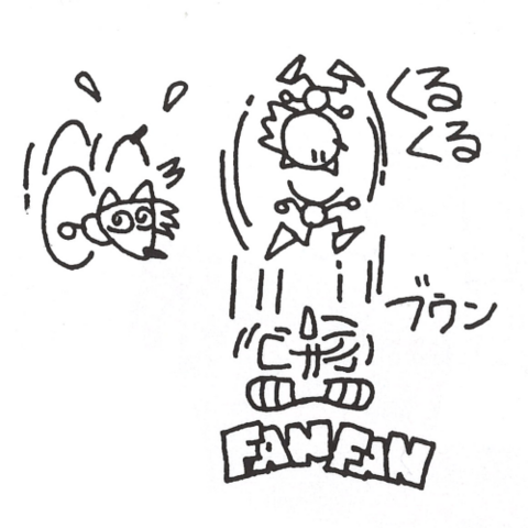 File:Sketch-Oil-Ocean-Zone-Fan.png