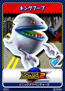 Sonic Adventure 2 karta 5