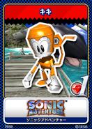 Sonic Adventure karta 1