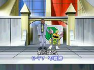 Sonic X ep 45 151