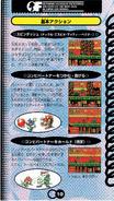 Chaotix manual japones (10)
