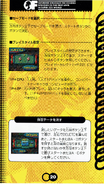 Chaotix manual japones (20)