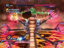 Perfect Dark Gaia ultimate attack