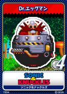 Sonic & Knuckles karta 12