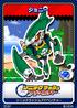 Sonic Rush Adventure - 10 Johnny