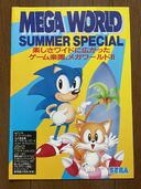 Mega World Summer Special