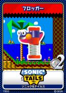 Sonic Chaos karta 6