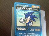 Sonic Combo