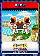 Sonic Advance karta 1