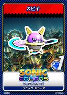 Sonic Colors karta 4