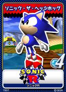 Sonic R karta 9