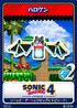 Sonic the Hedgehog 4 Episode 1 07 Batbot