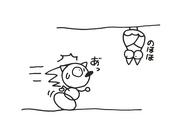 Batbrain sketch 2