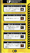 Chaotix manual japones (30)