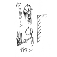 Sonic 1 sketch 21
