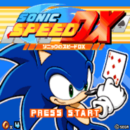 Sonic Speed DX 1