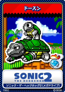 File:Sonic the Hedgehog 2 09 Turtleoid.png