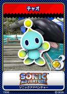 Sonic Adventure karta 6