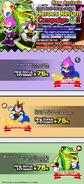 Sonic Runners ad 58
