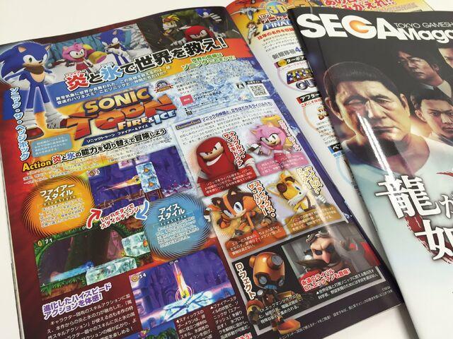 File:TGS Sega Magazine.jpg