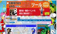 Japon invade xD