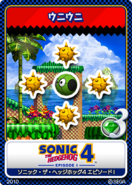 Sonic 4 EP I karta 9