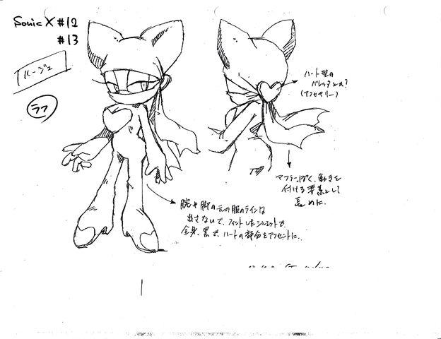 File:Sonic X Concept Art 02.jpg