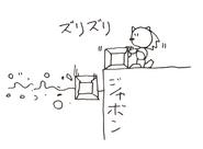 Sonic 1 sketch 11