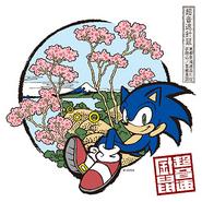 TGS2018 Sonic