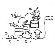 Hill Top Sketch 3