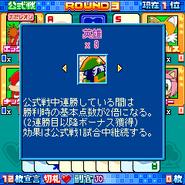 Sonic Napoleon 5
