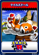 Sonic R karta 3