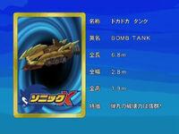 Sonicx-ep42-eye2