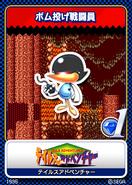Tails Adventure karta 2