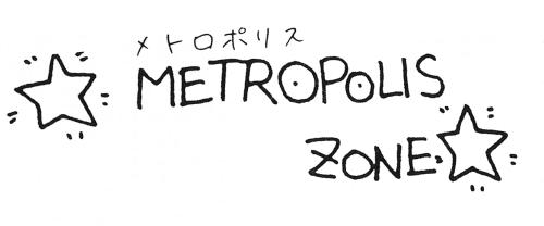 File:Sketch-Metropolis-Zone.png
