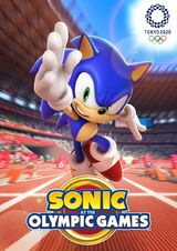 Category:Mobile games | Sonic News Network | FANDOM powered