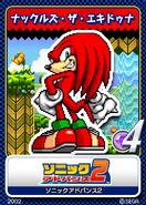 Sonic Advance 2 karta 12
