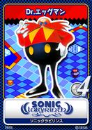 Sonic Labyrinth karta 14