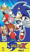 Sonic X VHS JP Vol 1