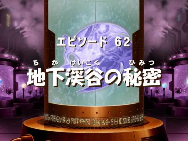 Sonic x ep 62 jap title