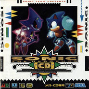 SCD Box art (jap)