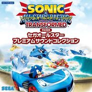 SEGA ALL-STARS Premium Sound Collection