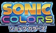 SonicColors Logo JP