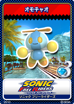 File:Sonic Free Riders 10 Omochao.png