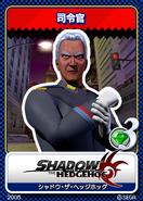 Shadow the Hedgehog karta 7