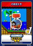 Sonic Chaos karta 1