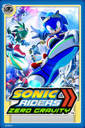 Sonic Riders Zero Gravity Card