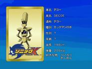 Sonic X karta 11