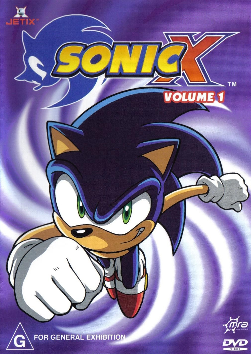 Sonic X Volume 1 Australia Sonic News Network Fandom